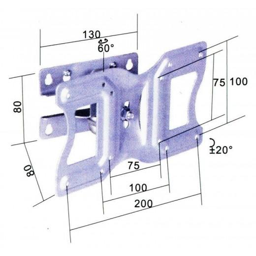 2428BII-A/ SUPORT LCD-LED