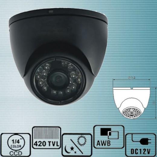 FS-C208-S023IR26/ Cameră de supraveghere tip Dome 420 TVL de interior