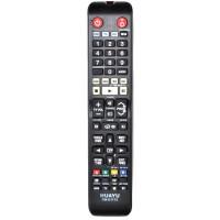 Nr.677/ RM-D1175 TELECOMANDA PVR/AUDIO/LCD SAMSUNG
