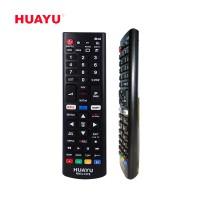 Nr.793/ RM-L1379 Telecomandă pentru LED LG CU NETFLIX SMART SI 3D