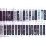 Nr.685/ RM-L1098+8 TELECOMANDA UNIVERSALA PENTRU LCD-LED-HDTV