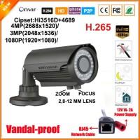 UV-IPBX13E Camera supraveghere cu functie internet la 4Mpixeli pentru distante  pe timp de noapte de 30M   lentila reglabila 2,8-12 mm cu sistem compresie H.265 Plug&Play